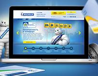 Промо-сайт программы лояльности Michelin