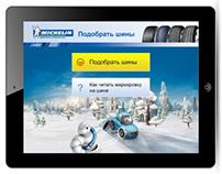 iPad приложение для Michelin