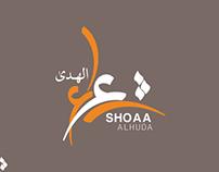 Shoaa ALhuda