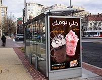 Poster Design - Mocha Slush