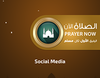 Prayer Now APP - Social Media Design Ramdan