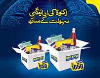 Metro Cash n Carry Ramadan Campaign