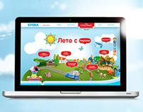 Промо-сайт для бренда детских игрушек Tinylove
