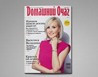 Обложка журнала. Вероника Панько