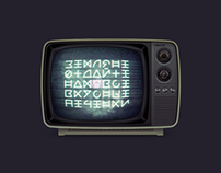XENO Font