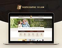 """Website for bank """"Megapolis"""""""