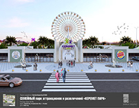 KEREMET park в г. Атырау - 3,7 Га
