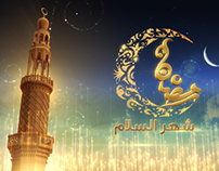 Ramadan 2013 Filler (Shaher e salam)