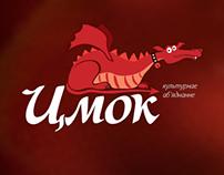 Tsmok Logotype
