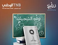 Qudwati Campaign | TNB