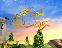 Ramadan Packaging 2013 Abb Takk News