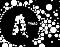 Award School 2013