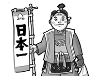 A lenda de Momotaro