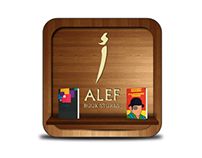 Alef Book Stores Mobile App.