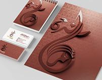 Musanada Holding Identity Design