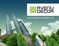 Наружной реклама для плиточной компании Avenu Decor