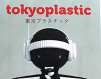 Plastic Machine