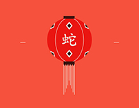 Chinese New Year Pt. I - design elements