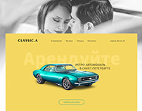 RetroCars website