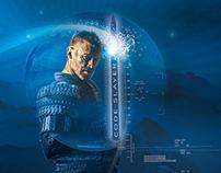 Intel GDC 2015 Event