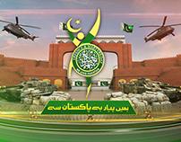 Defence Day PAKISTAN ( ISPR THEME)