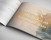 Saudi Madad company profile