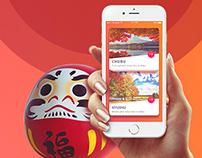 Travel Autumn App: Daiko