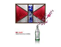 Swire Coca-Cola in beautiful China