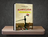 Book Cover || Egyptian street
