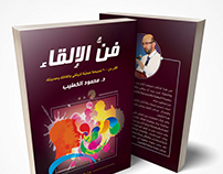 """Ekqa2 fan "" Book Cover"