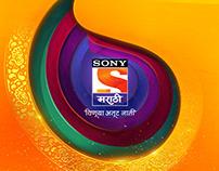SONY Marathi Branding