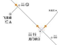 大明山景区地图