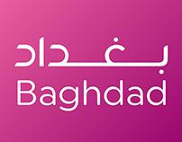 Baghdad Fonts خطوط بغداد