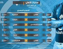 Al Ahli Club Matches in April