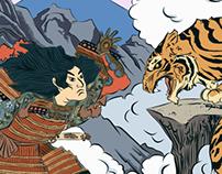 Ukiyo e tiger