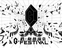 G-Festival | 2017极-科技庙会