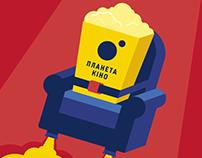 Planeta Kino's #cineadvantages
