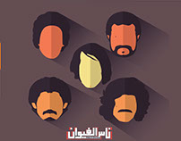 Nass El Ghiwane - ناس الغيوان
