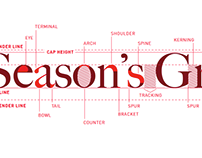 2016 Season's Greetings