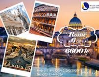 el joudy travel campaign