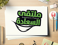 Dubai Police First Happiness Forum
