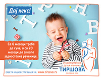 Tiršova - Univerzitetska dečja klinika
