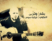 Bashar Azzawi - Interview Opener