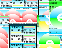 海边音乐节 / SEASIDE MUSIC FESTIVAL