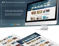 """Дизайн сайта для """"Мастерской стекла и витражей"""""""