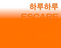 Seoul Mediacity Biennale 2020 Identity & Website