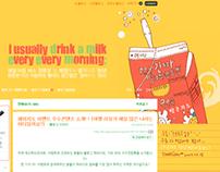 Blog skin