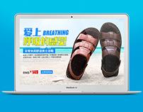 夏季凉鞋二级专题页