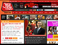 AAJTAK.COM's WEBSITE UI