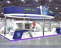Nadec Exhibition